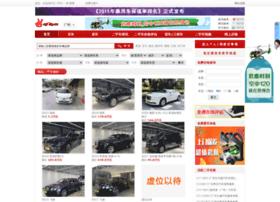 guangzhou.zg2sc.cn
