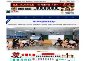 guangzhouhonda.com.cn