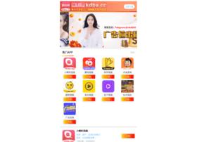guangzhouinformation.com