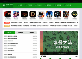 guangzhoujob.com