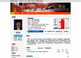 guangzhoulaw.fabang.com