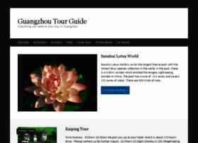 guangzhoutourguide.com