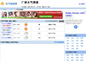 guangzong.tqybw.com