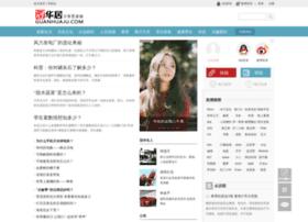 guanhuaju.com