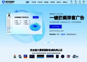 guanjia.qq.com