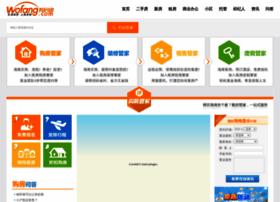 guanjia.wofang.com