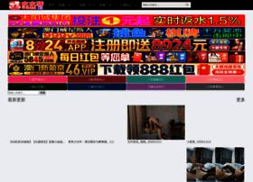 guanjianw.com