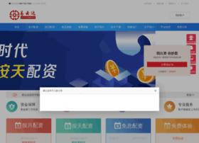 guanjiekang.com