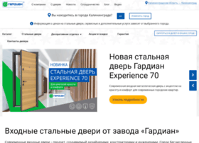 guardian.ru