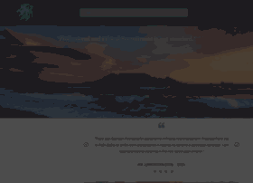 guardianrecruiting.co.za