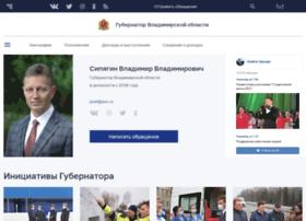 gubernator33.ru