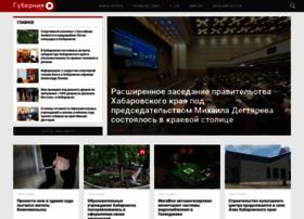 gubernia.com