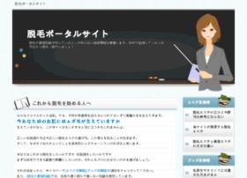 gucci-shoesoutletfactory.com