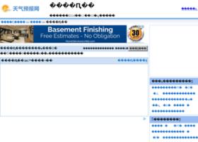 gucheng.tqybw.com