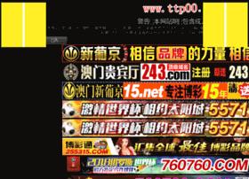 gud2.com