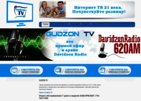 gudzontv.com