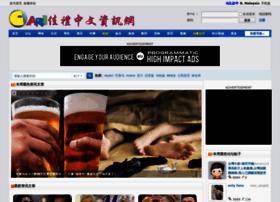 guest.cari.com.my