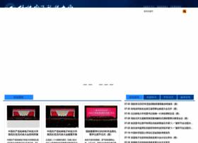 guet.edu.cn