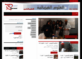 guezouri.org
