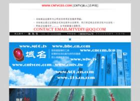 guge.cn.com