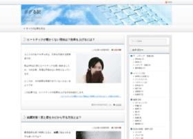 guguruki.com
