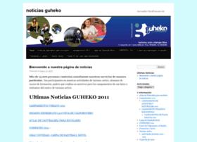 guheko.wordpress.com