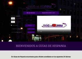 guiasdehispania.com