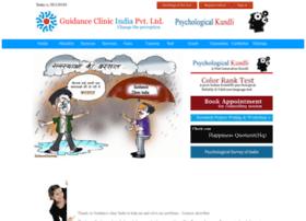 guidanceclinicindia.com