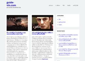 guide-vin.com