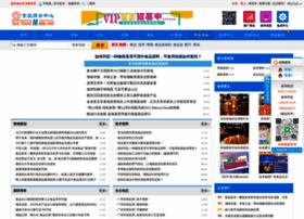 guide.foodmate.net
