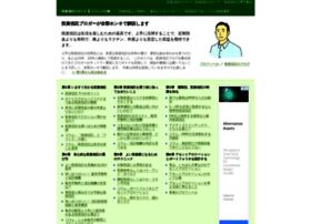 guide.fund-no-umi.com