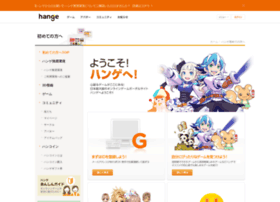 guide.hangame.co.jp