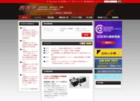 guide.jsae.or.jp