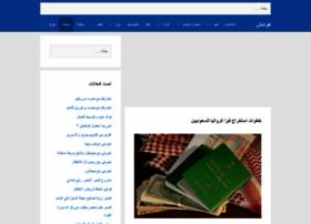 guide2croatia.net