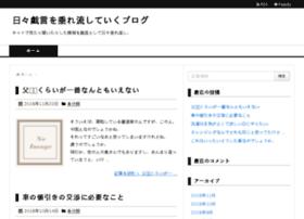 guide3e.com