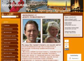guidediamar.com