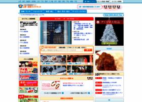 guidenet.jp