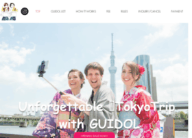 guidol.jp