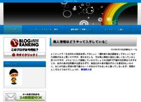 guiesnordsud.net