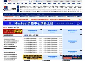 guigang.mysteel.com