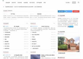 guigushi.com.cn