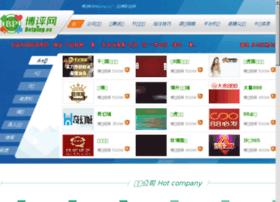 guihuashangcheng.com