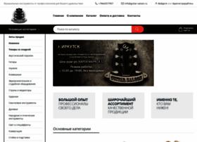 guitar-saloon.ru