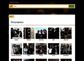 guitarama.ru