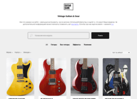 guitarbank.ru