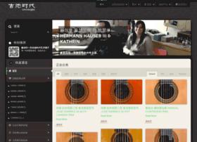 guitarera.com