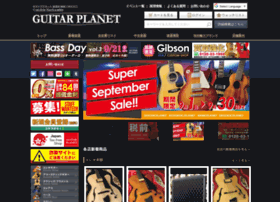 guitarplanet.co.jp