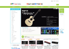 guitarstore.co.kr