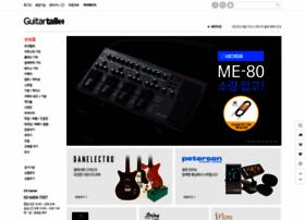 guitartalk.co.kr