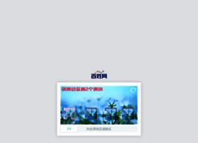 guiyang.baixing.com